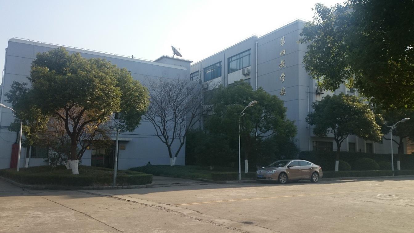 Shanghai Finance University